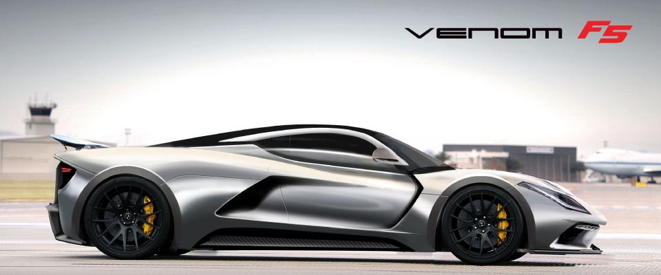 Venom F5
